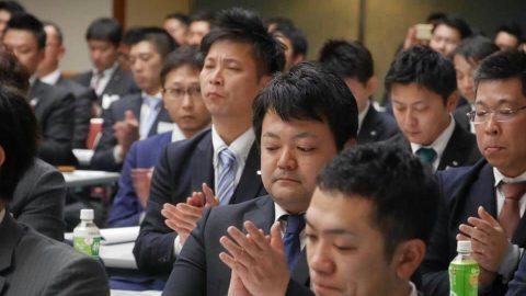 日本青年会議所 京都会議が開催されました